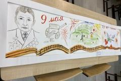 Степанова Валерия 13 лет МСОШ ОХлопкова